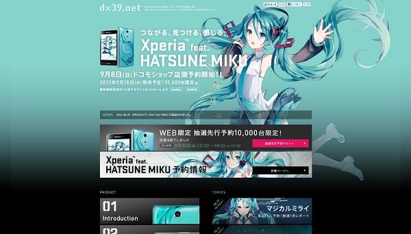 Xperia feat. HATSUNE MIKU