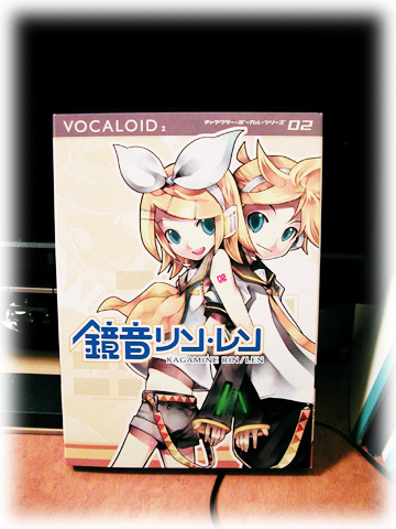 VOCALOID2 鏡音リン・レン - 15,725円