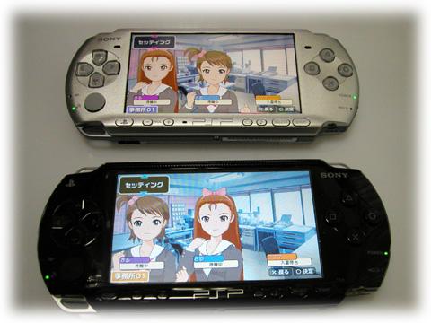 上・PSP-3000のシルバー、下・PSP-1000のブラック。