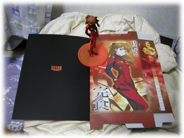 パンフ1,000円&エヴァ・破セット1,550円なり。