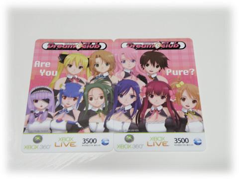実質9千円ほど。