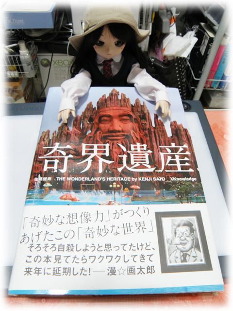 ¥3,800円也