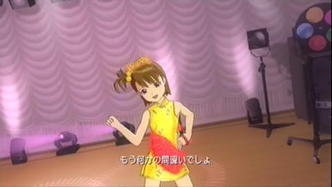 亜美の可愛さは異常。